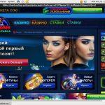 Online Casino Vulkan Stavka