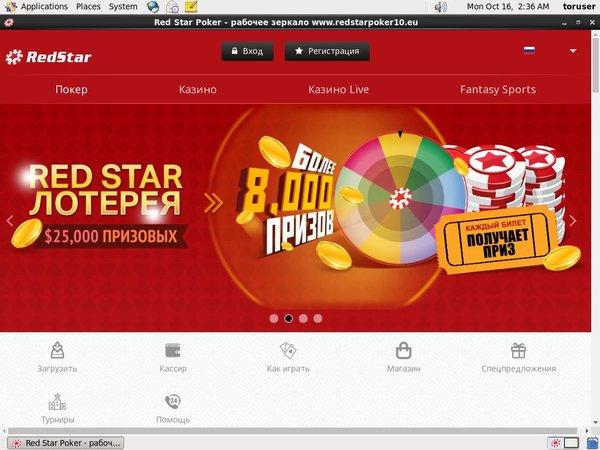 Redstarpoker10 Online Casino Schweiz